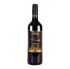 Vinho Italiano CHIANTI 750ml